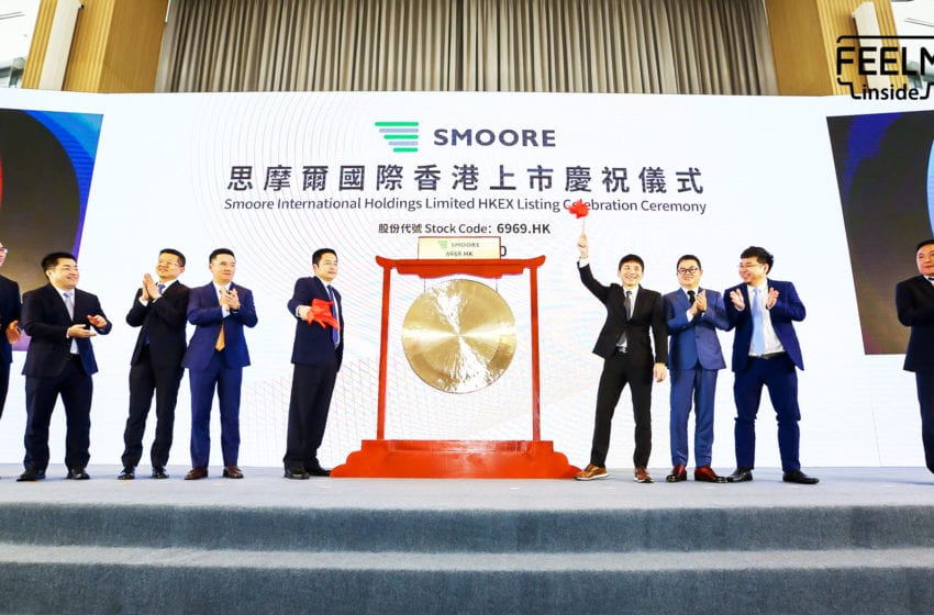 Smoore Stock Soars Nearly 150 Percent on Opening Day