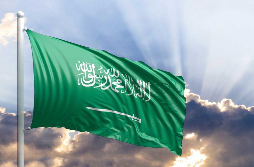 RELX Announces Distribution Partnership in Saudi Arabia